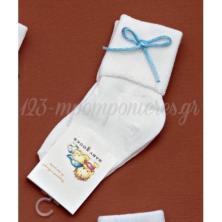 Καλτσακια Βρεφικα Εως 18 Μηνων - Ζευγαρι - ΚΩΔ:68-Ad