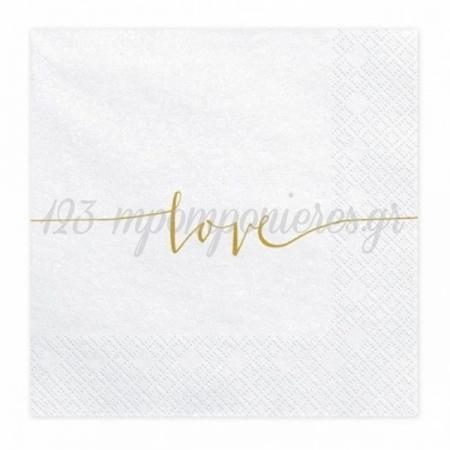 Χαρτοπετσετες Love Χρυσο 33X33Cm - ΚΩΔ:Sp33-22-Bb