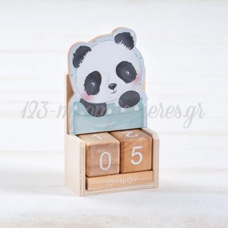 Ξυλινο Ημερολογιο Panda - ΚΩΔ:H955-Pr
