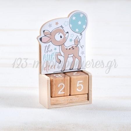 Ξυλινο Ημερολογιο Ελαφακι - ΚΩΔ:H964-Pr