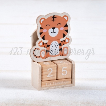 Ξυλινο Ημερολογιο Τιγρης - ΚΩΔ:H965-Pr