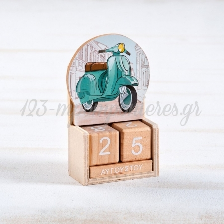 Ξυλινο Ημερολογιο Βεσπα - ΚΩΔ:H975-Pr