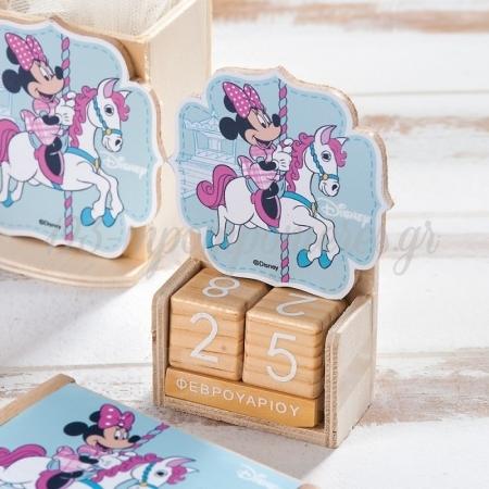 Ξυλινο Ημερολογιο Minnie Carousel - ΚΩΔ:Na1123-Pr