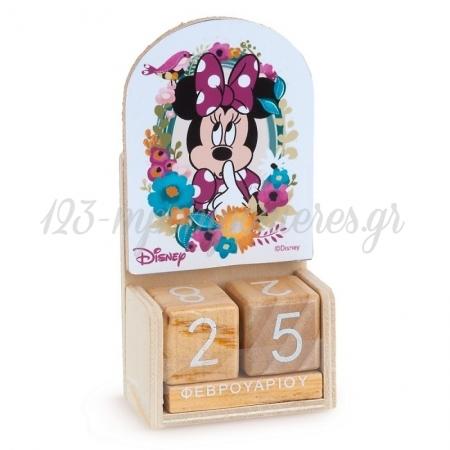 Ξυλινο Ημερολογιο Minnie Bloom - ΚΩΔ:Na1136-Pr