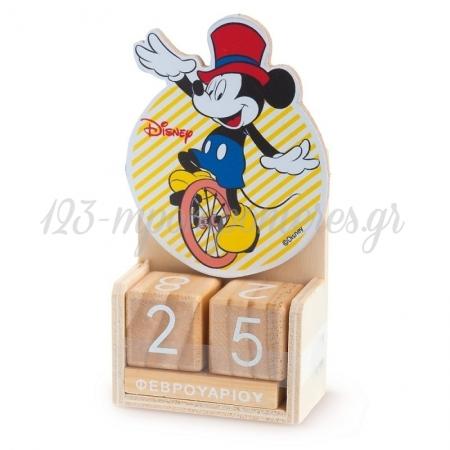 Ξυλινο Ημερολογιο Mickey Carnival - ΚΩΔ:Na2108-Pr