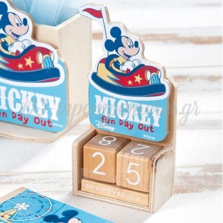 Ξυλινο Ημερολογιο Mickey Fun Day Oyt - ΚΩΔ:Na2124-Pr