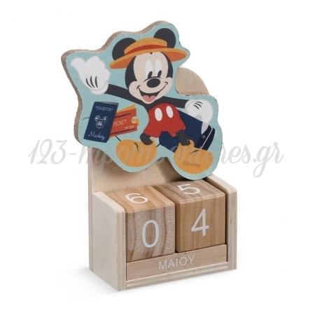 Ξυλινο Ημερολογιο Mickey Travel - ΚΩΔ:Na251-Pr