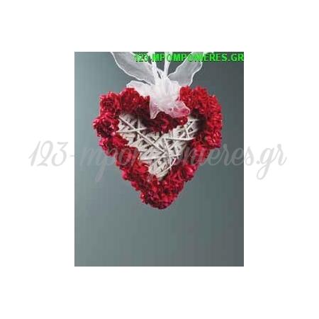 Διακοσμητικη Καρδια Μπαμπου Στολισμενη 25X20 - ΚΩΔ:3150705-22