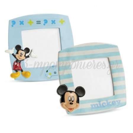 Κορνιζα Disney Mickey - ΚΩΔ.: 0119071501-Rp
