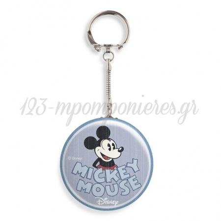 Μπρελοκ Mickey Διαμετρος 5,5 Εκατ. - ΚΩΔ: Na233M