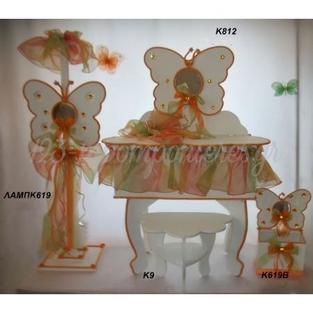 Βαπτιστικα Για Κοριτσια - Πεταλουδα Καθρεπτης - Σετ 4 Τμχ - ΚΩΔ: Lampk619-K9-K812-K619B