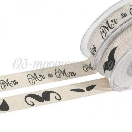 Βαμβακερη Κορδελα Mr & Mrs 25Mm - 9,10 M - ΚΩΔ: T38788-Pr