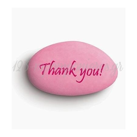 THANK YOU! - KOYTI 1KG - ΚΩΔ:302051