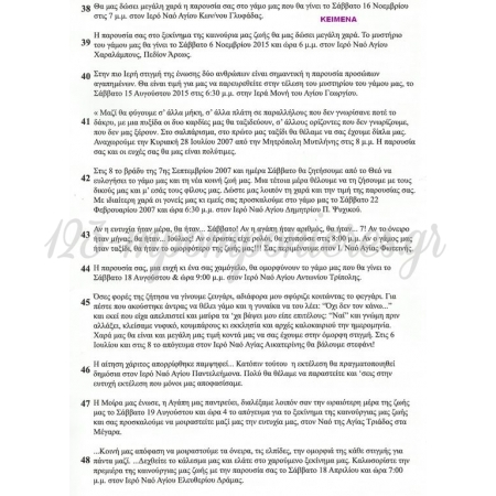 ΧΡΙΣΤΟΥΓΕΝΝΙΑΤΙΚΑ ΠΡΟΣΚΛΗΤΗΡΙΑ ΓΑΜΟΥ ΠΑΠΥΡΟΣ CRAFT - ΚΩΔ: MD113-TH