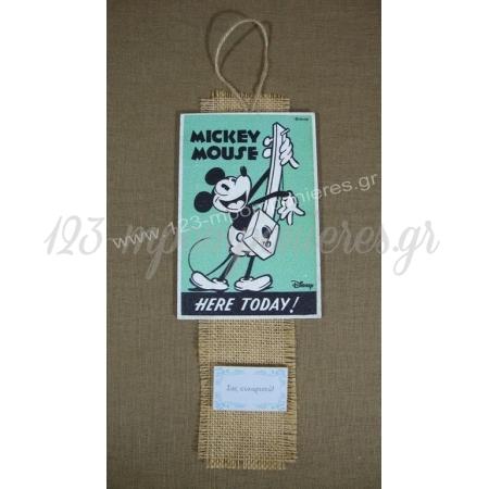 Ενθυμιο Βαπτισης Καδρακι Mickey - ΚΩΔ: Bo-Na205