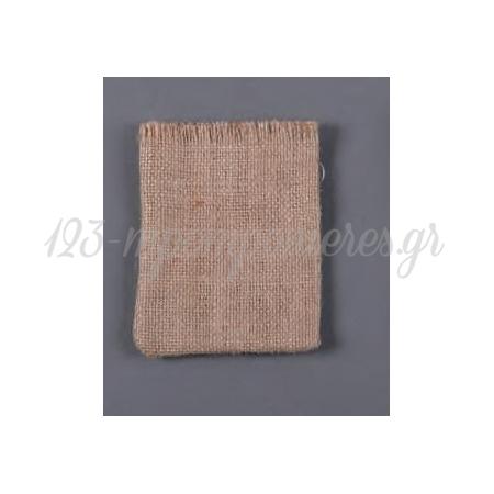 Πουγκι Λινατσα Ξεφτι Μικρο 16Χ12 - ΚΩΔ: 2530533-Rd