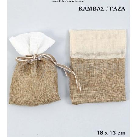 Πουγκια Καμβας - Γαζα - 18X13 Εκατ. - ΚΩΔ: 047-Mc
