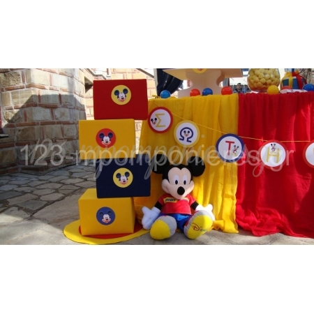 Στολισμος Βαπτισης Mickey - ΚΩΔ.: Mickey22