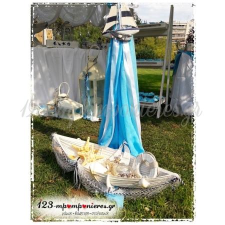 ΣΤΟΛΙΣΜΟΣ ΒΑΠΤΙΣΗΣ ΜΕ ΘΕΜΑ ΤΗΝ ΘΑΛΑΣΣΑ - Ι.Ν. ΚΥΡΙΛΛΟΥ ΚΑΙ ΜΕΘΟΔΙΟΥ-  ΚΩΔ.:SEA-1105