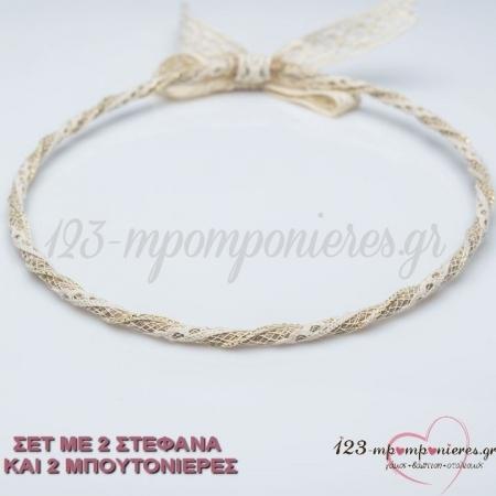 Στεφανα Γαμου Vintage Με Δαντελα Και Διχτυ - Σετ 2 Τεμ - ΚΩΔ:N346-Sl