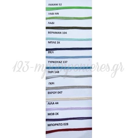 Κορδονια Κερωμενα 1 Χιλιοστο - 91.44Μ ΚΩΔ:N900-148