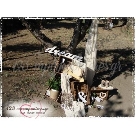 ΣΤΟΛΙΣΜΟΣ ΓΑΜΟΥ BOHEMIAN CHIC - ΑΓ. ΝΙΚΟΛΑΟΣ ΟΡΦΑΝΟΣ - ΚΩΔ:CHIC-1622