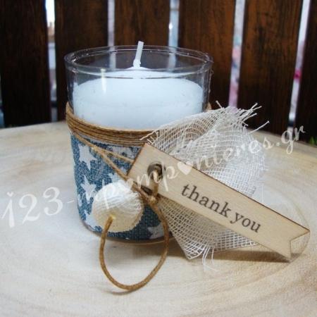 Μπομπονιέρα Βάπτισης κερί σε ποτηράκι με κορδέλα αστεράκια - Κωδ:MPO-04983