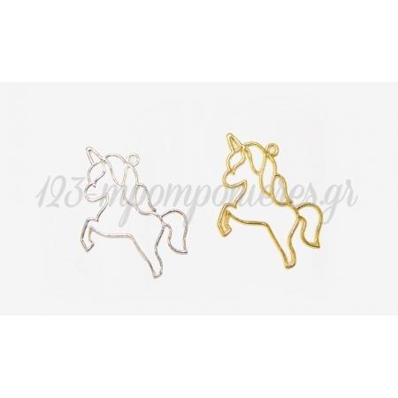 Μεταλλικο Αλογο 4.3X5.3Cm - ΚΩΔ:517850